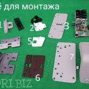 dori.biz-montagnie-komplekti-dori-4-01
